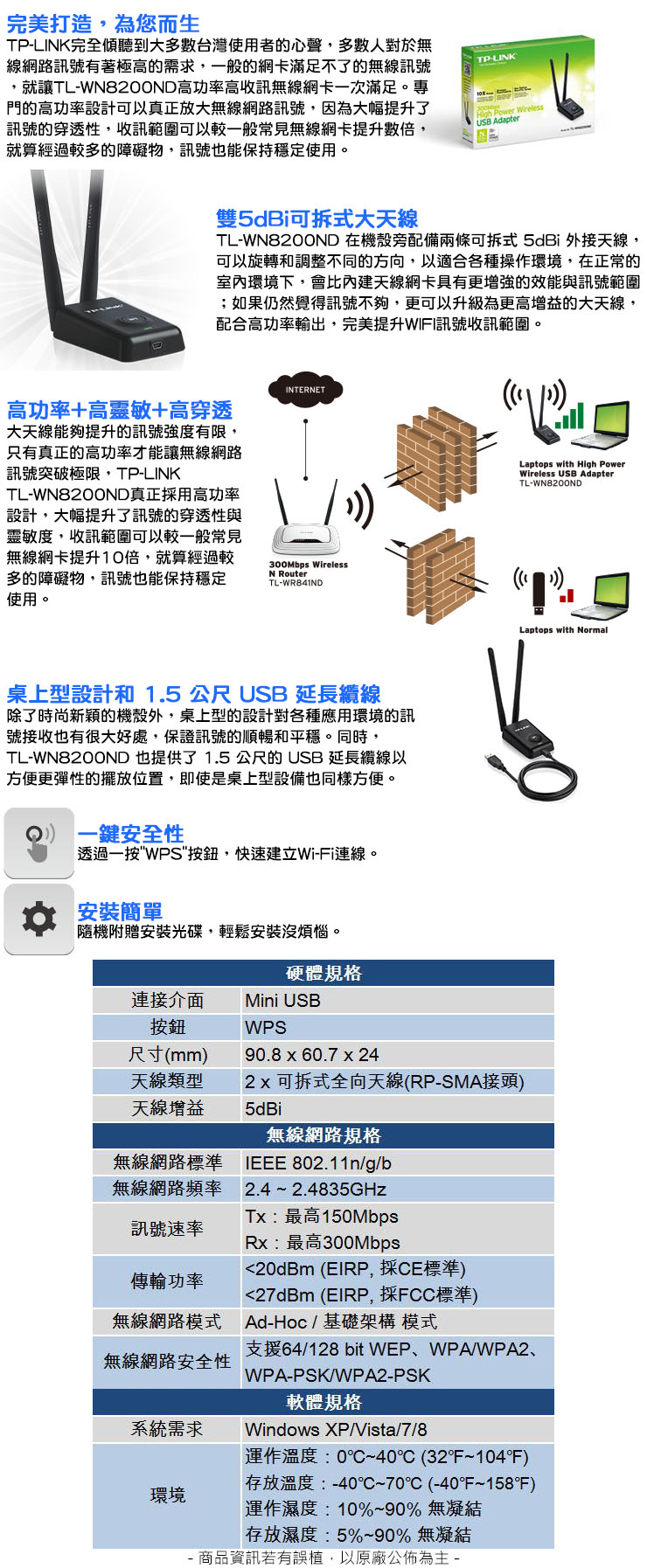 Index Of Netip Tp Link Tl Wn8200nd 300mbps High Power Usb Adapter