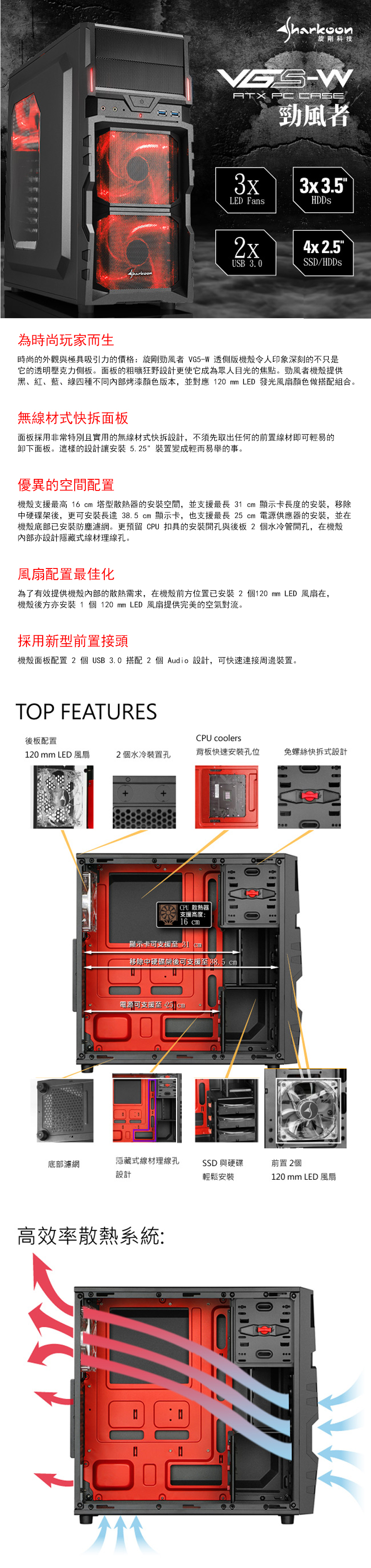 Index Of Case Sharkoon Dg7000 G Red Atx Vg5 W